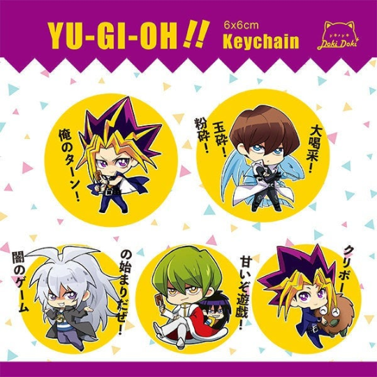 Image of Yu-Gi-Oh!Duel Monster The movie Transparent Acrylic Keychain Charms