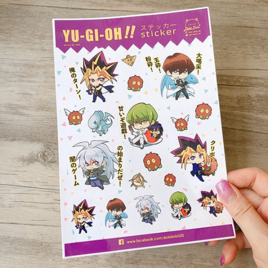Image of Yu-Gi-Oh!Duel Monster The movie Stickers