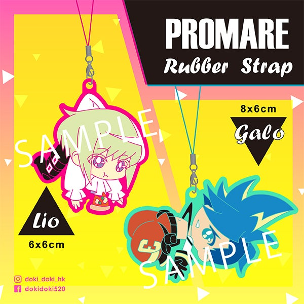 Image of PROMARE The movie プロメア GALO LIO Mad Burnish Rubber Strap keychain charm