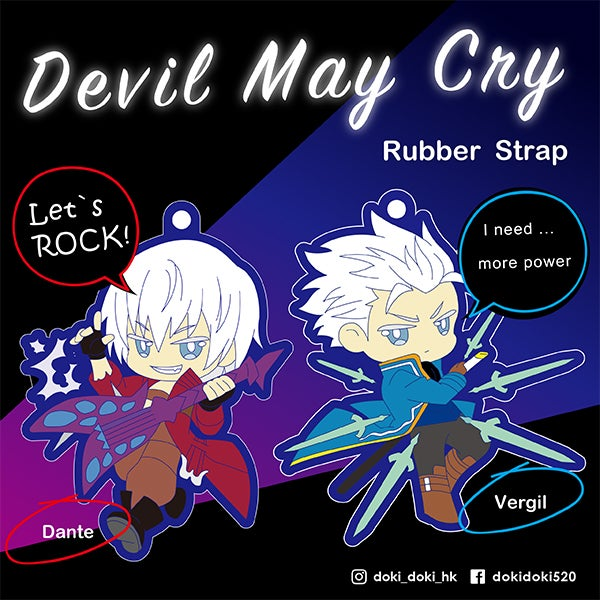 Image of DMC Devil May Cry 3 Dante Vergil Rubber Strap keychain charm