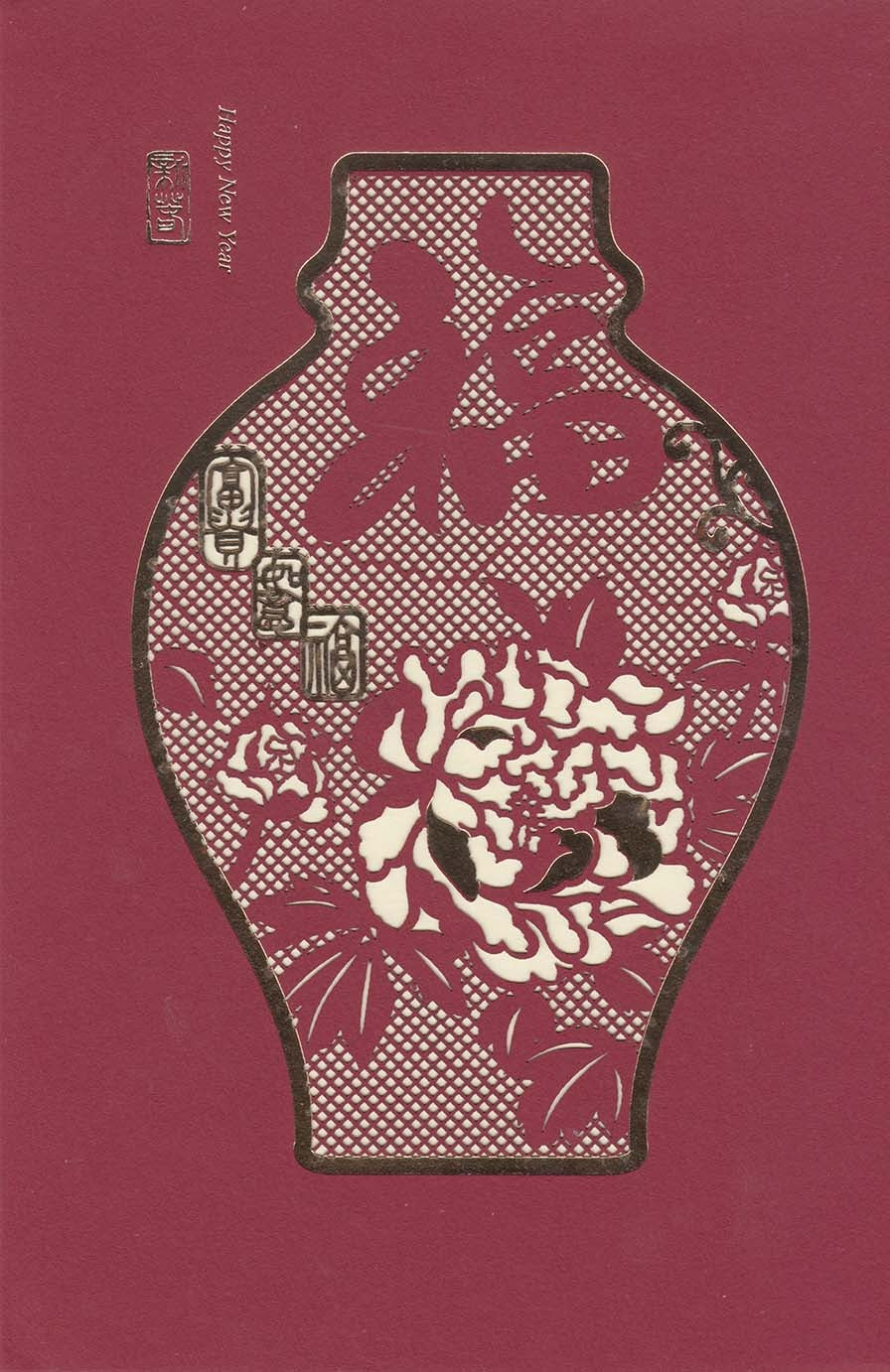 Image of Floral Vase Chinese New Year card - Vase Design 新年贺卡