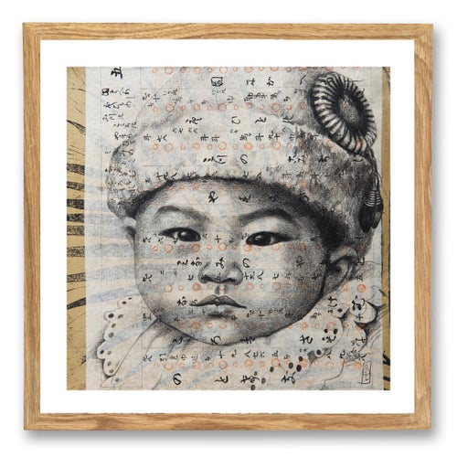 """Image of Paper Art Print - """"Bébé japonais"""""""