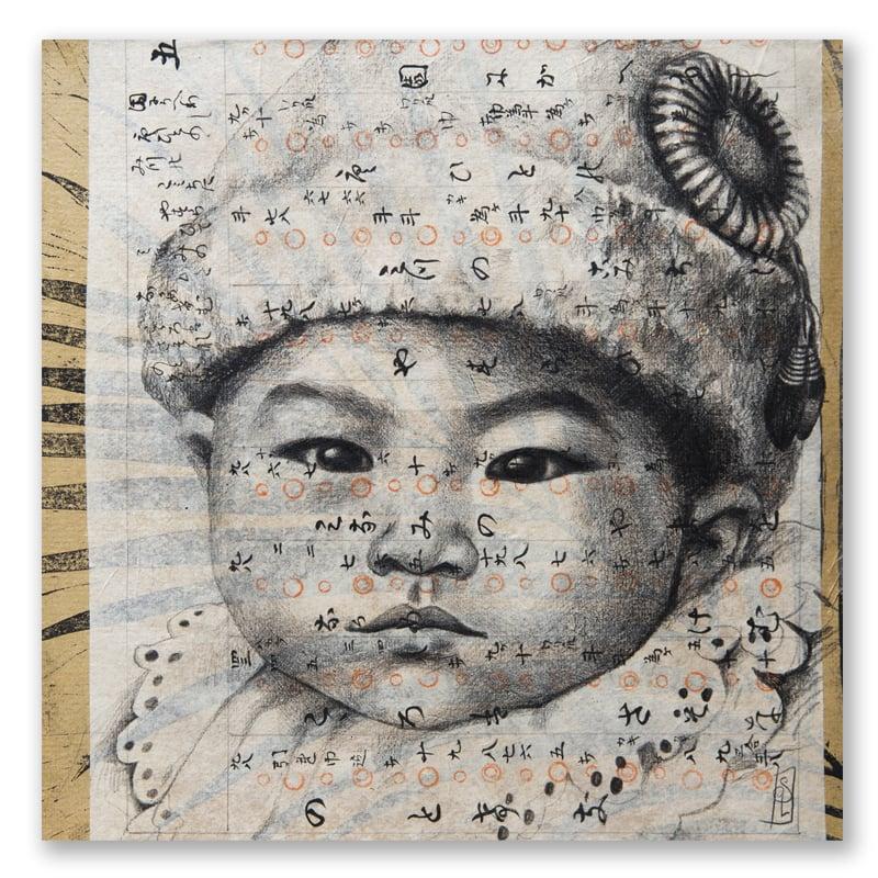 """Image of Canva Art Print - """"Bébé japonais"""""""