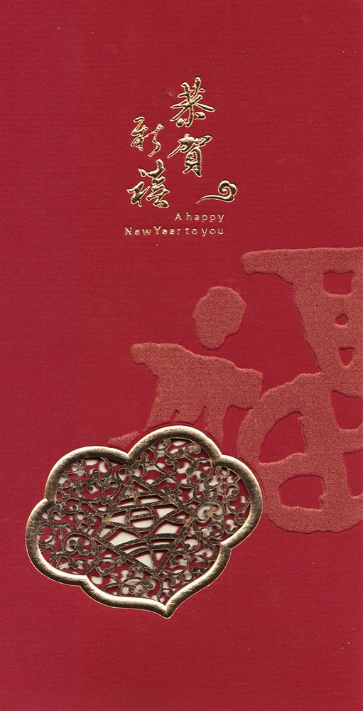 Image of Gorgeous Red Portrait Chinese New Year Card