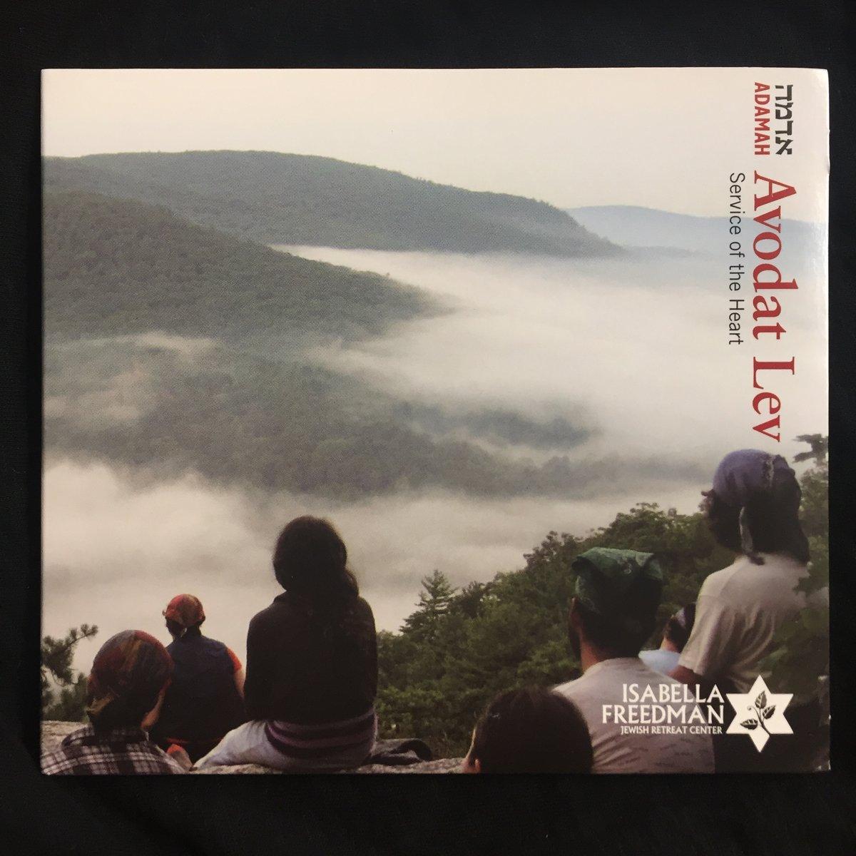 Image of Adamah CD