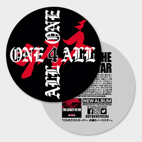"Image of ""ONE 4 ALL"" Beer Coasters x4"