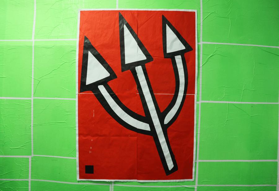 Image of Poster TRIDENTE 4 folhas - 132x192cm
