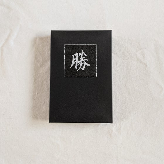 Image of 神風連史話 [PRIVATE EDITION]