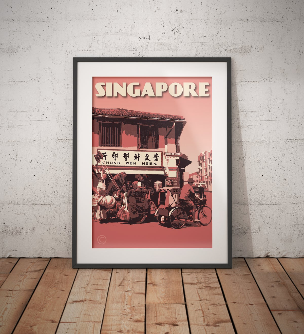 Image of Vintage poster Singapore #Circular Road
