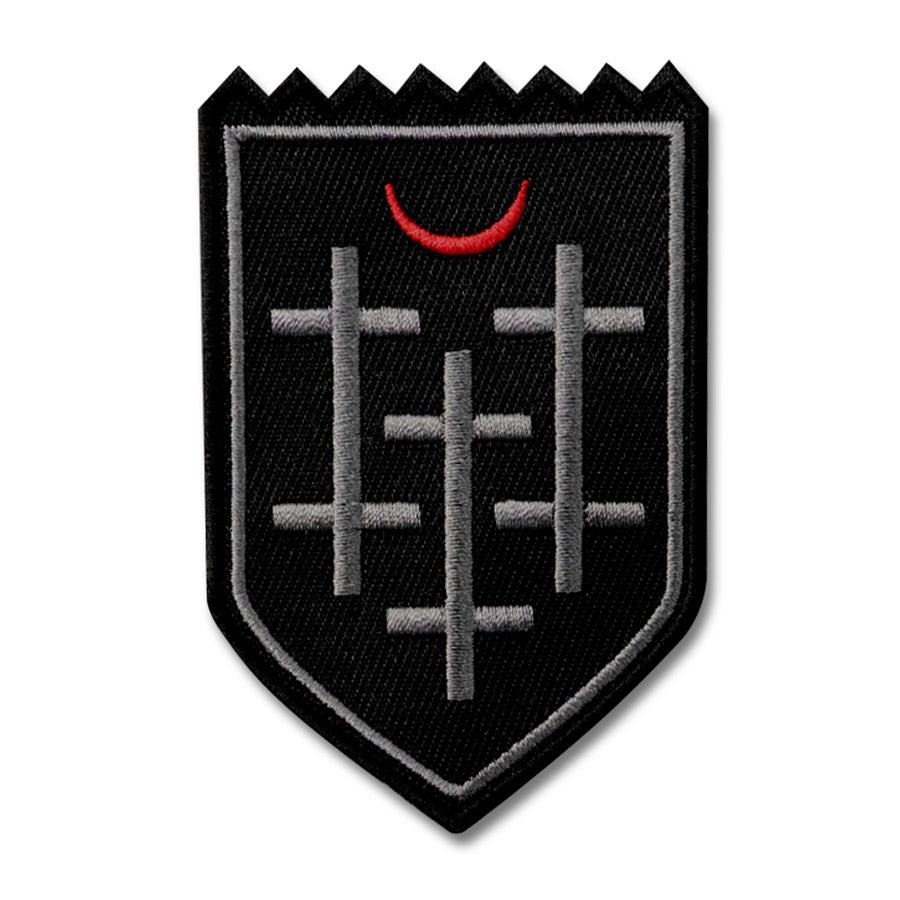 Image of Order Ov The Conjoined Cross Patch