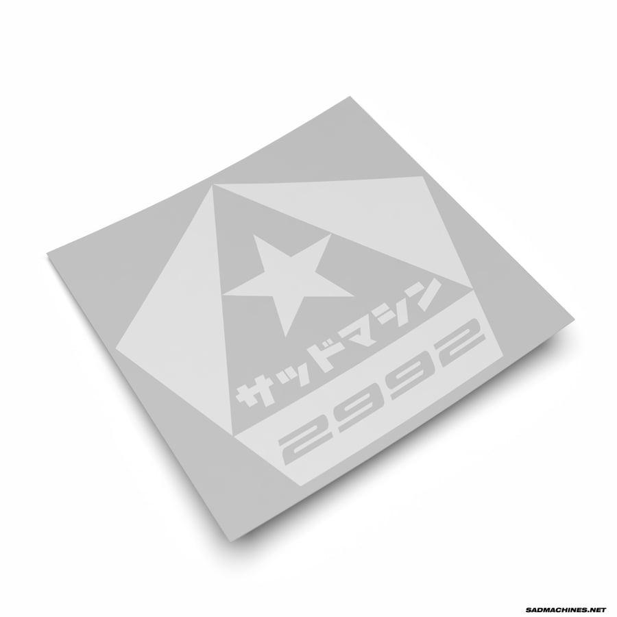 Image of Star 2992