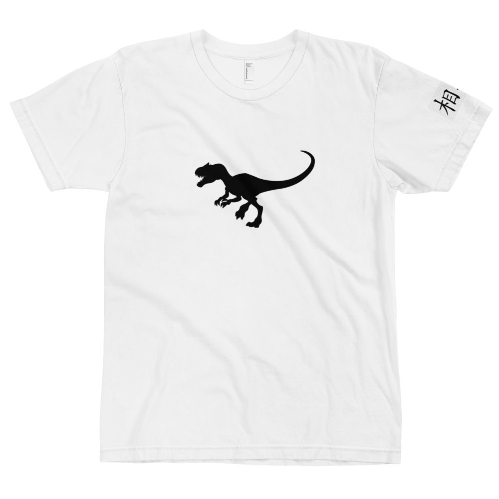Image of Clean White Chinese Dinosaurs Are Fake T-Shirt