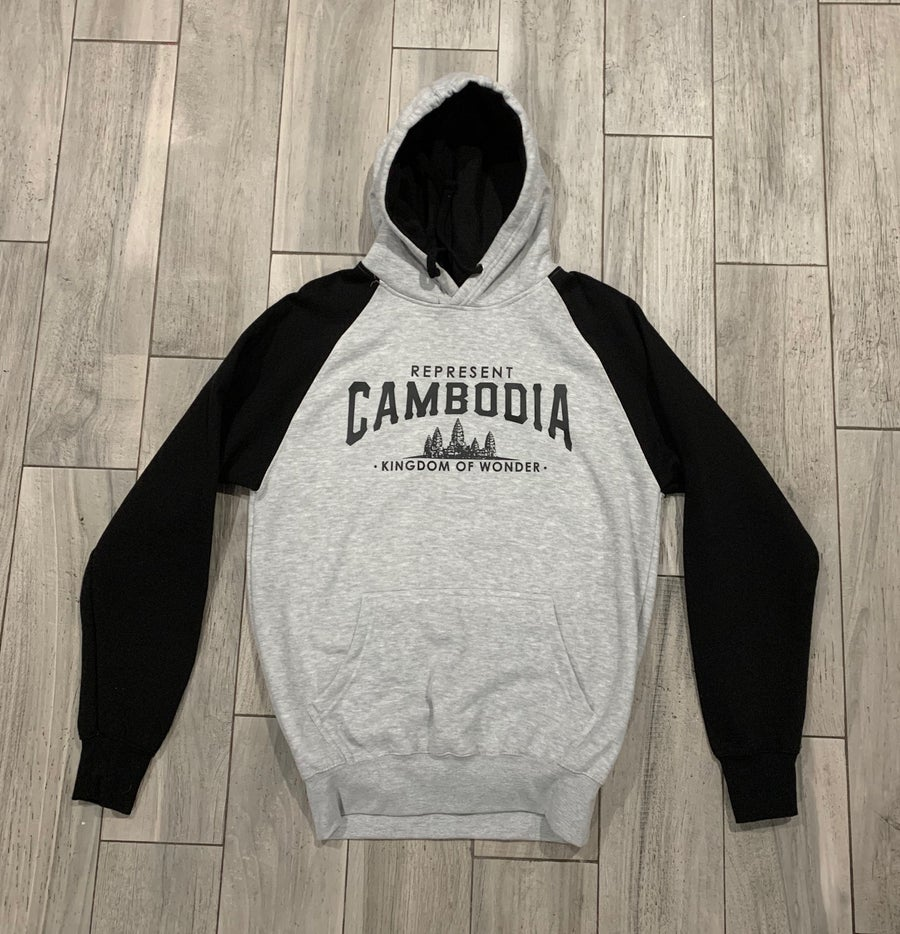 Image of Two Tone Kingdom of Wonder Hoodie