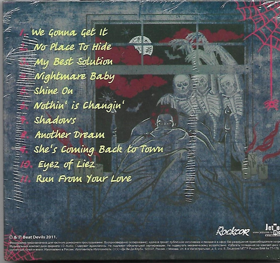 """Image of Beat Devils """"ANOTHER DREAM"""" CD"""