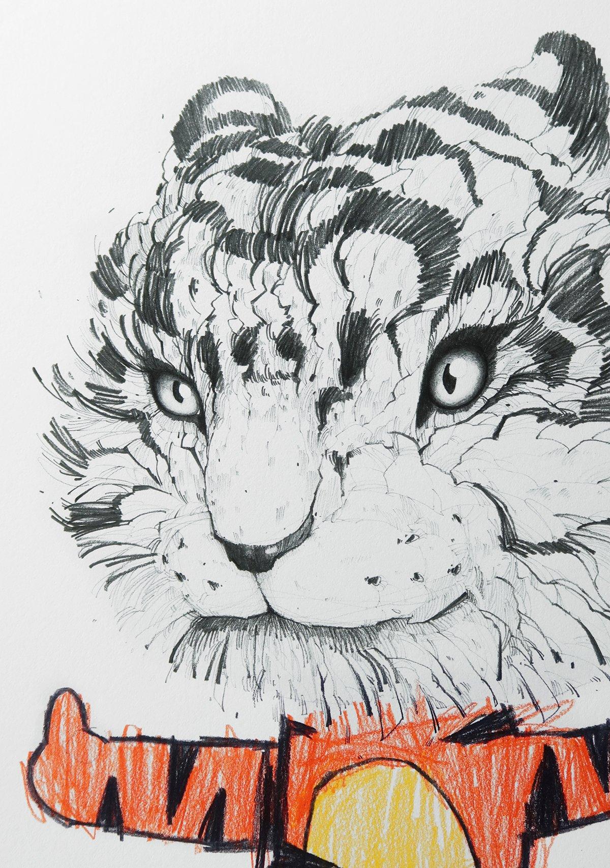 "Image of ""Tigrou is not happy"" - print"