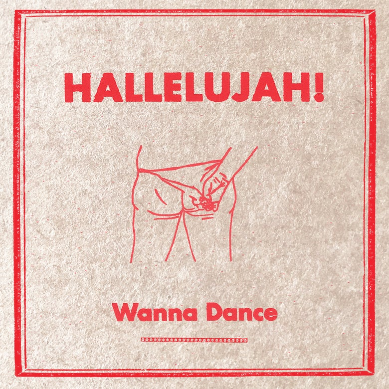 Image of Hallelujah! - Wanna Dance (MDR034)