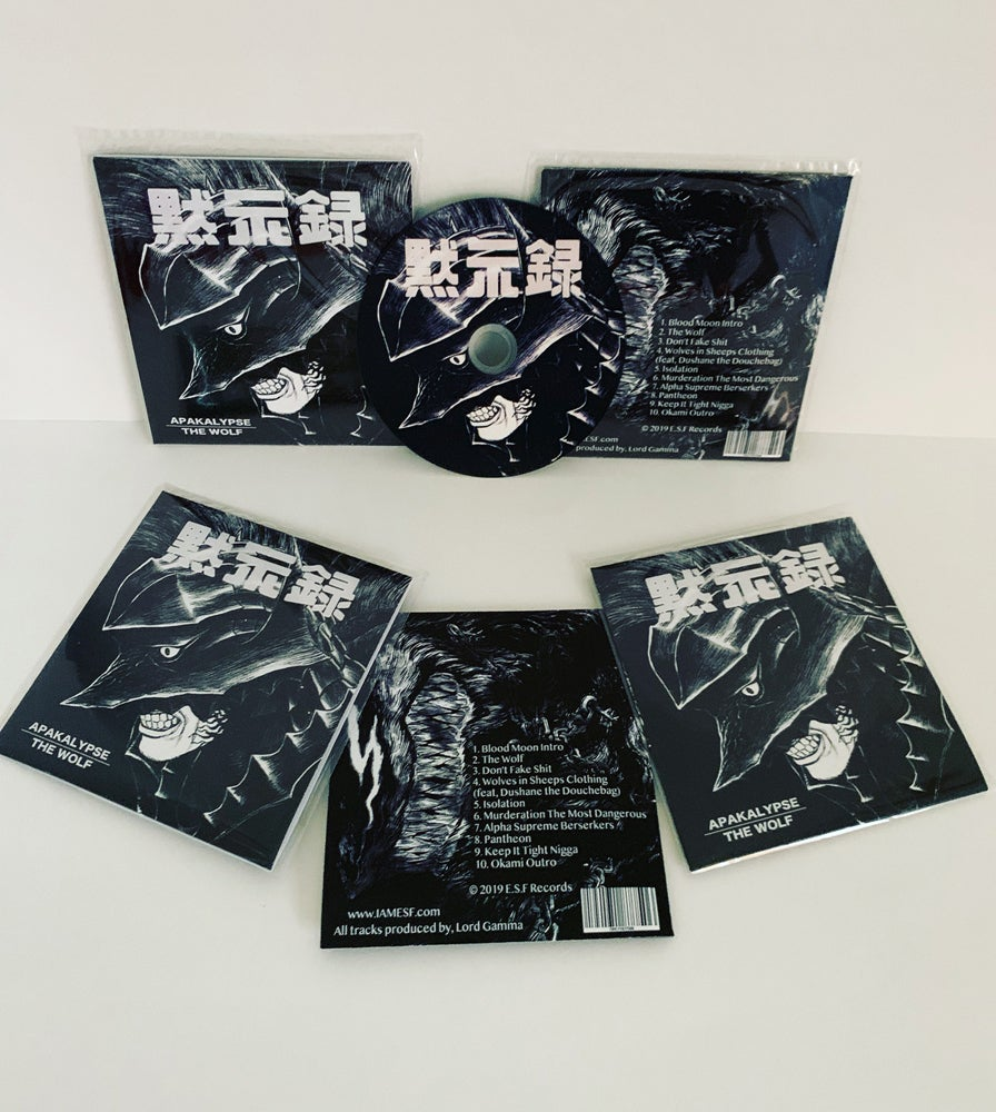 """Image of The Wolf - """"Limited Edition Compact Disc."""""""