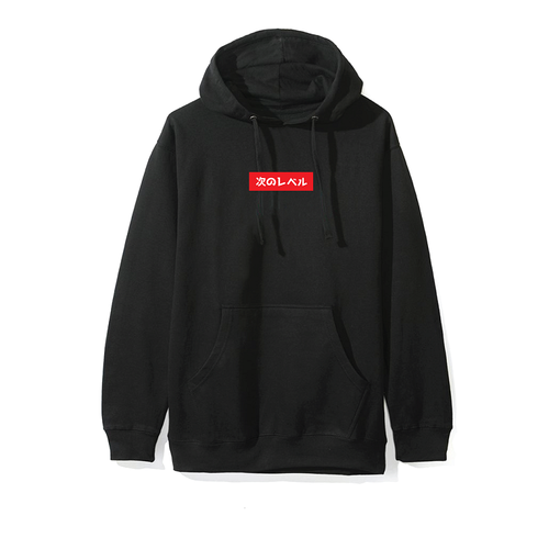 Image of Next Level Stripes Black Hoodie
