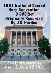 Image of 1991 National Sacred Harp Convention DVD
