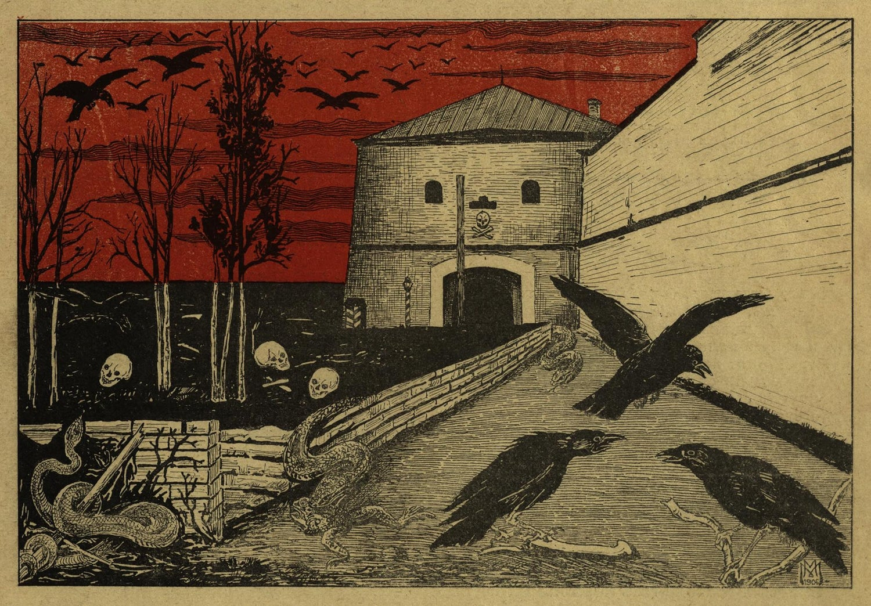 "Image of Svrm | ""Занепад"" | Vinyl LP"