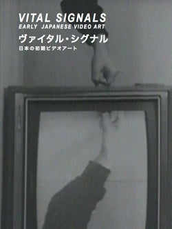 Image of Vital Signals: Early Japanese Video Art, DVD + catalog