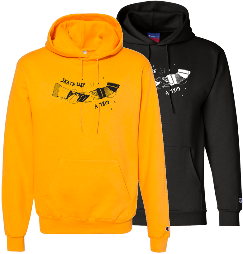 Image of Skaters in Arms Hoodie