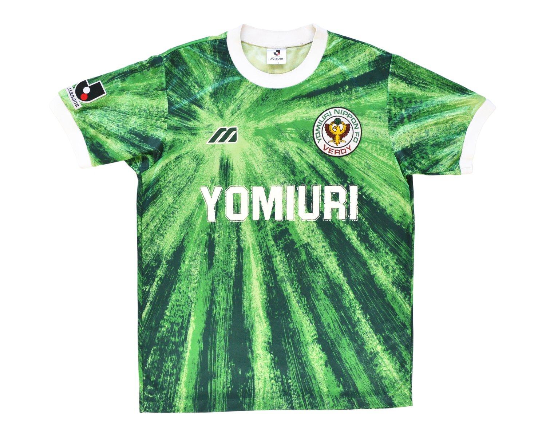 Image of 1993-95 Mizuno Verdy Kawasaki Home Shirt L