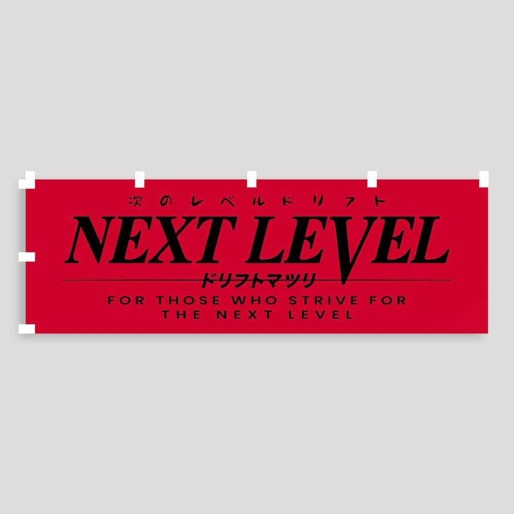 Image of Next Level Nobori Flag Red