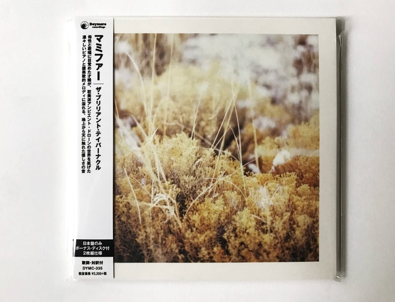 "Image of Mamiffer ""The Brilliant Tabernacle"" Japanese import 2xCD"