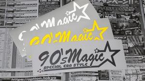Image of 90's/80's Magic