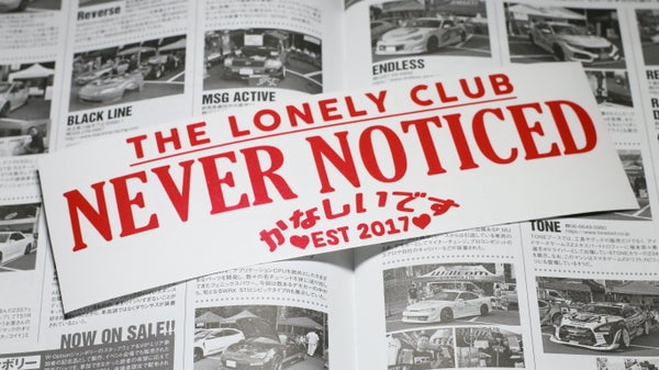 Image of The Lonely Club