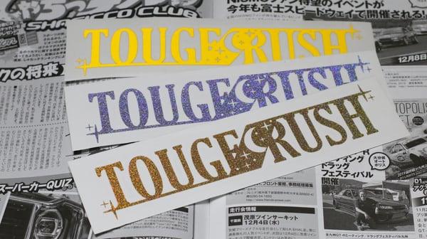 Image of Touge Rush - Starry Night