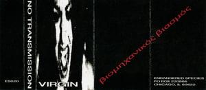 Image of Virgin - No Transmission (ES020)