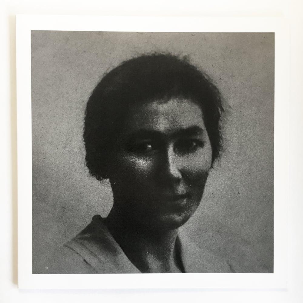 """Image of Lasse Marhaug - Gjota 10"""""""