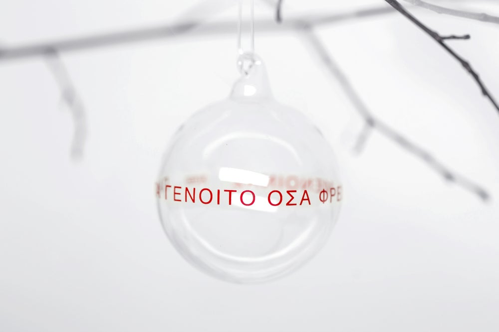 Image of VERBA 7cm Christmas tree ball with red inscription in Ancient Greek