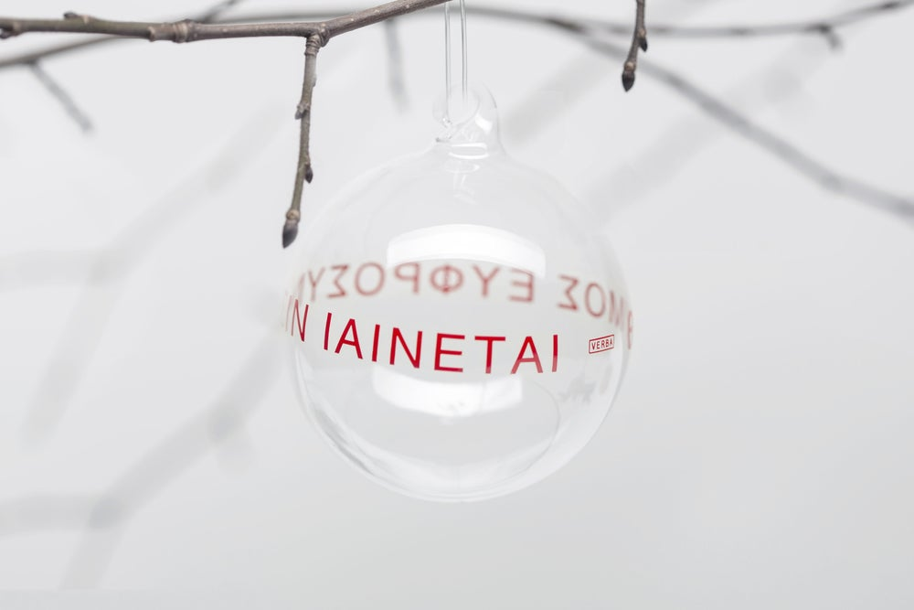 Image of VERBA 8cm Christmas tree ball with red inscription in Ancient Greek