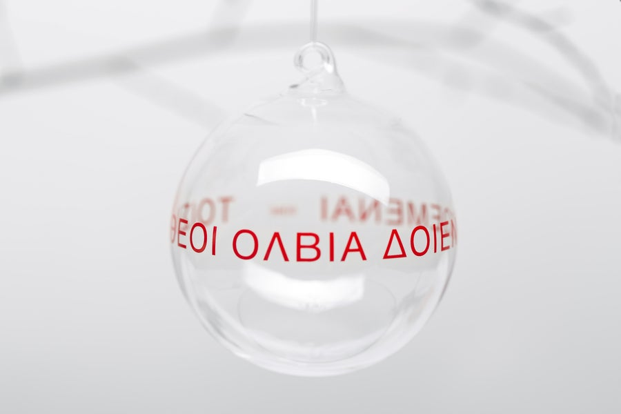 Image of VERBA 10cm Christmas tree ball with red inscription in Ancient Greek