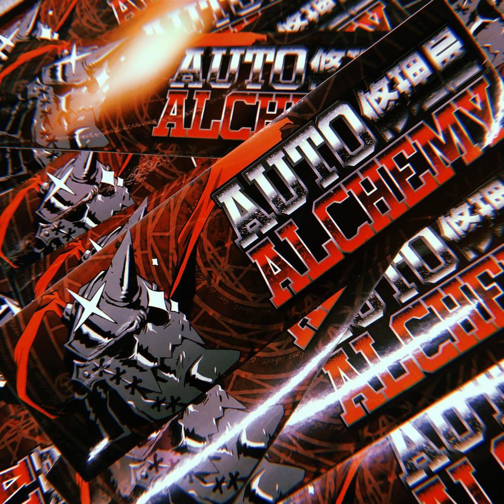 Image of Fullmetal V2