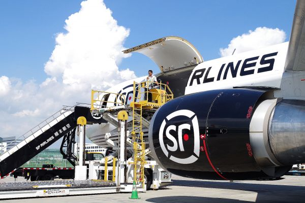 Image of Upgrade to SF-Express (4-7 days)