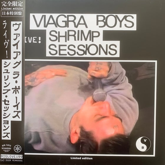 Image of VIAGRA BOYS - SHRIMP SESSIONS VINYL LP