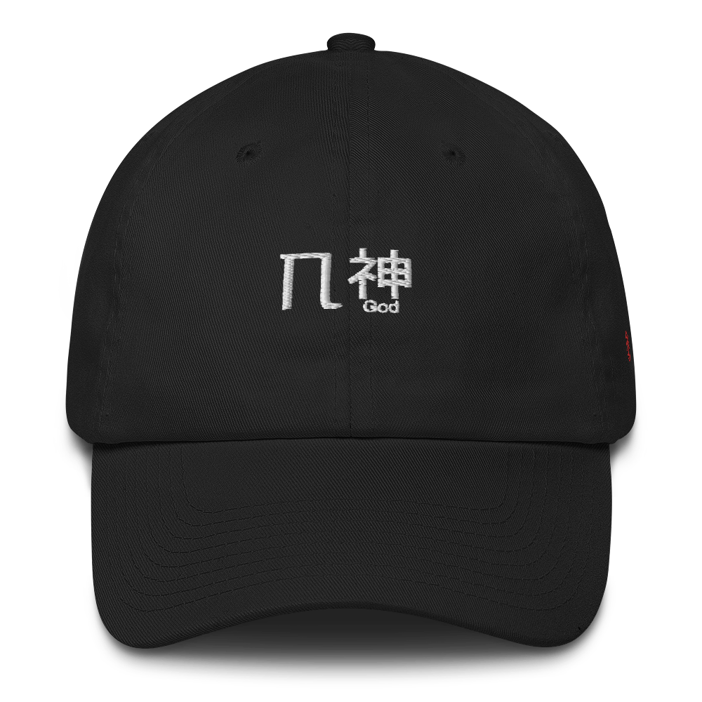Image of Pi God Low-Profile Cap