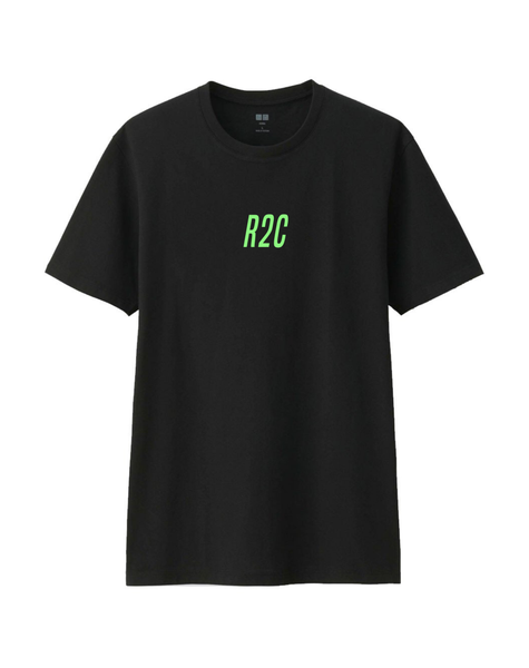 Image of Green R2C