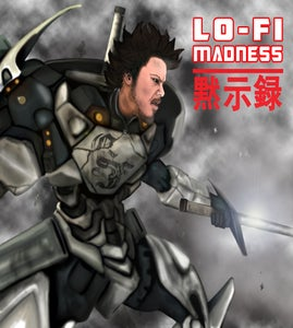 "Image of 黙示録 - Lo-Fi Madness ""Limited Edition 12"" Vinyl."""