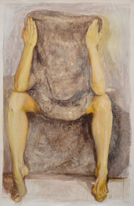 """Image of Chloé Silbano """"ASSIS COUCHÉ DEBOUT"""" 2016"""