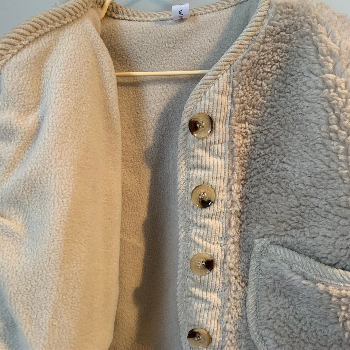 Image of THE ETTA JACKET - CREAM