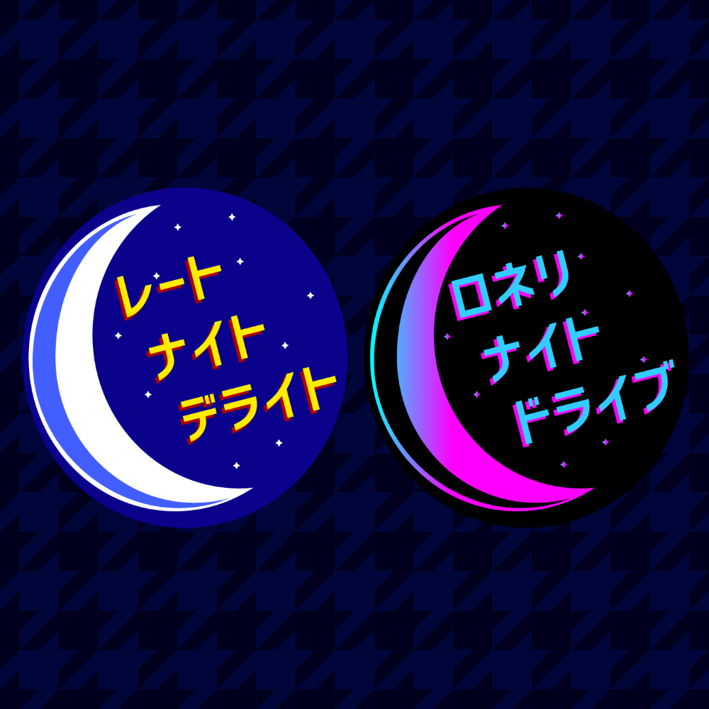 Image of Moonlight (Set of Two)