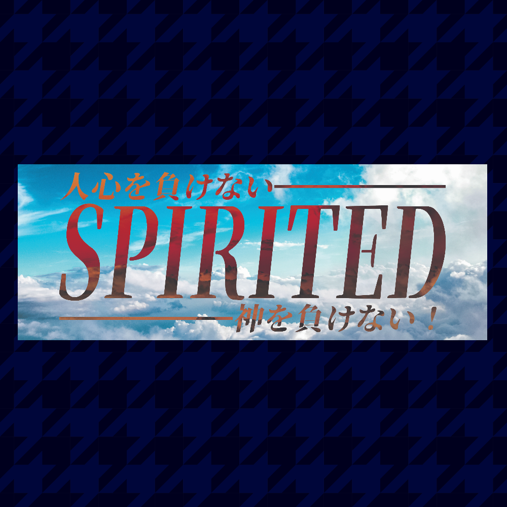 Image of Spirited