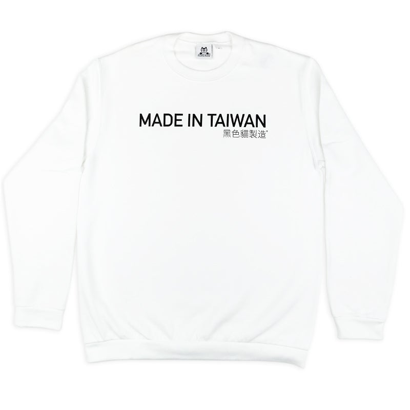 Image of MADE IN TAIWAN CLASSIC