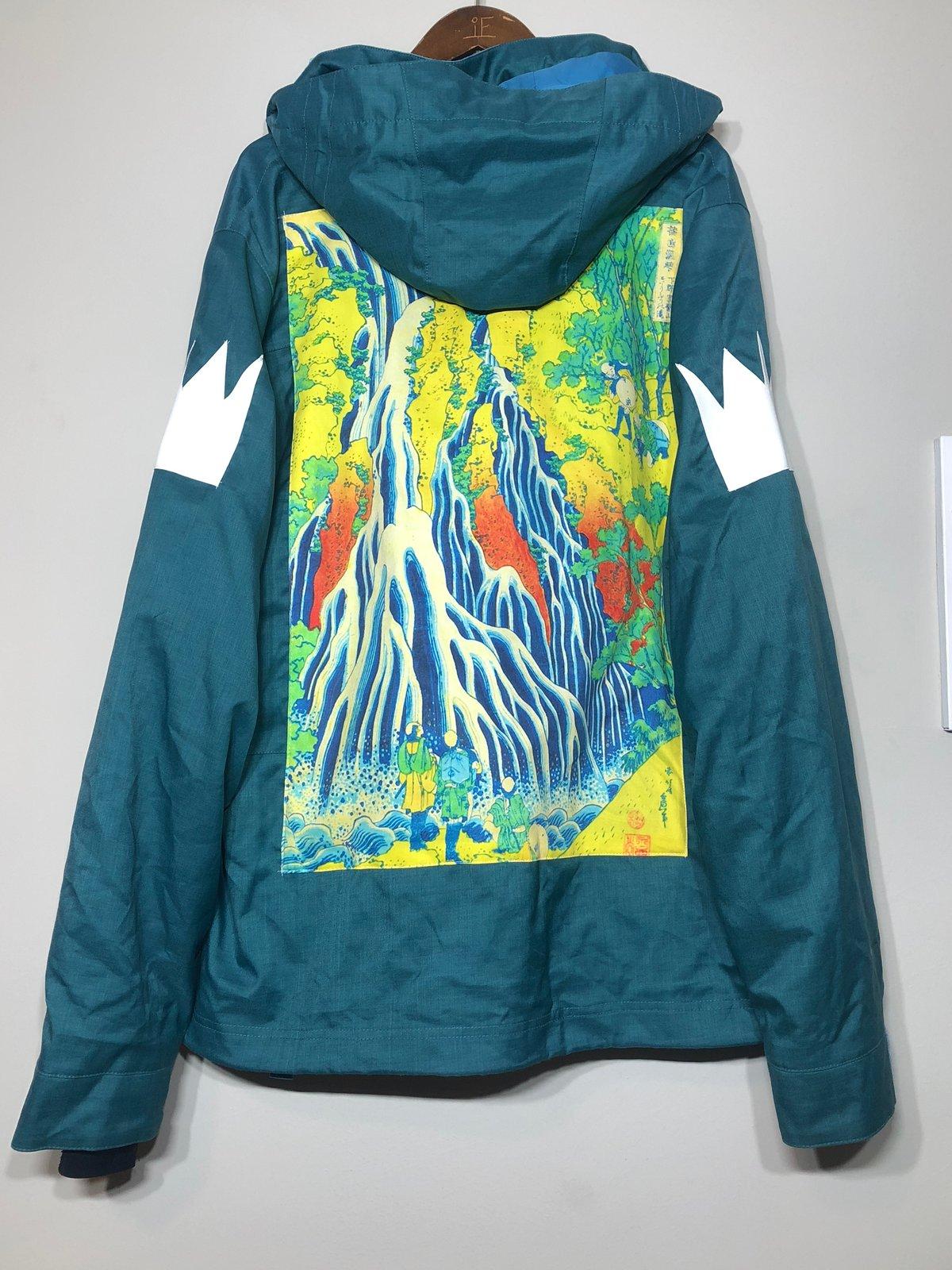 Image of Waterfall Ski Coat