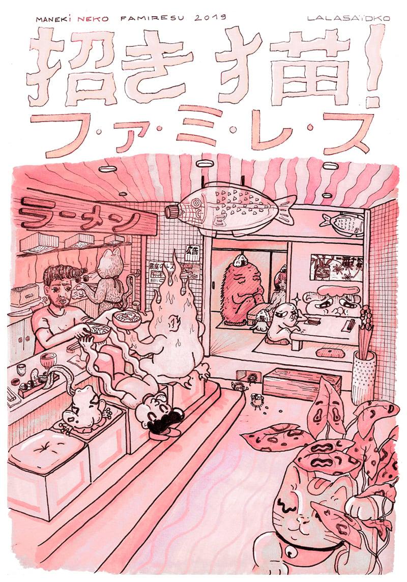 Maneki Neko Famiresu - Peach A3